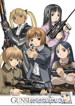 Школа убийц [ТВ-1] / Gunslinger girl (RUS)