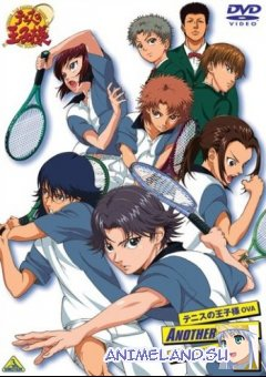 Принц тенниса OVA-4 / Prince of Tennis Another Story - Messages from Past and Future (SUB)