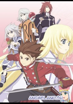 Сказания Симфонии OVA-1 / Tales of Symphonia The Animation (SUB)