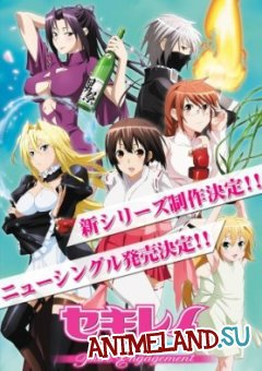 Сэкирэй [ТВ-2] / Sekirei: Pure Engagement (SUB)