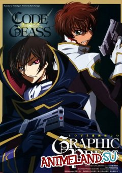 ��� ���� (������ �����) / Code Geass: Lelouch of the Rebellion (SUB)