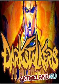 Darkstalkers PC Collection (games)