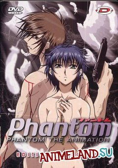 Фантом OVA / Phantom - The Animation (SUB)