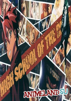 Школа Мертвецов OVA / High School of the Dead - Drifters of the Dead OVA (RUS)