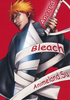 Блич [ТВ] / Bleach (RUS / Part 4)