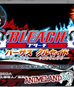Блич / Bleach:Versus Crusade (Game, PC)