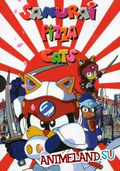 Коты Самураи / Samurai Pizza Cats (OST)
