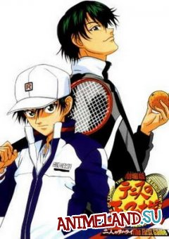 Принц тенниса 2 / Prince of Tennis 2 (OST)
