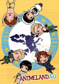 Хеталия [TB-2] / Hetalia World Series (SUB)