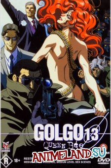 Голго-13: Королева пчел / Golgo 13: Queen Bee (RUS)