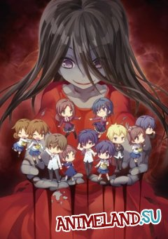 ��������� ������: ���������� ���� / Corpse Party: Tortured Souls (RUS)