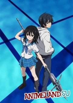Удар Крови / Strike the Blood (RUS)