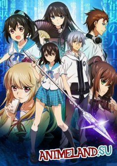 Удар крови / Strike the Blood (OST)