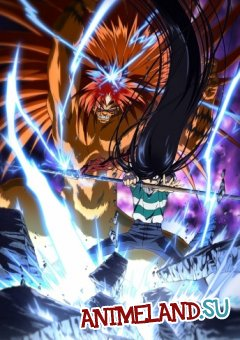 Усио и Тора [ТВ-1] / Ushio to Tora TV (RUS)