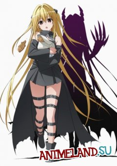 �������� ������������ [��-4] / To Love-Ru: Trouble - Darkness 2nd (RUS)
