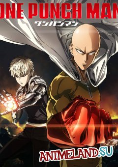 Ванпанчмен / One-Punch Man (RUS)